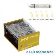 Встраиваемый ультразвуковой скалер DTE-V3 LED подсветка